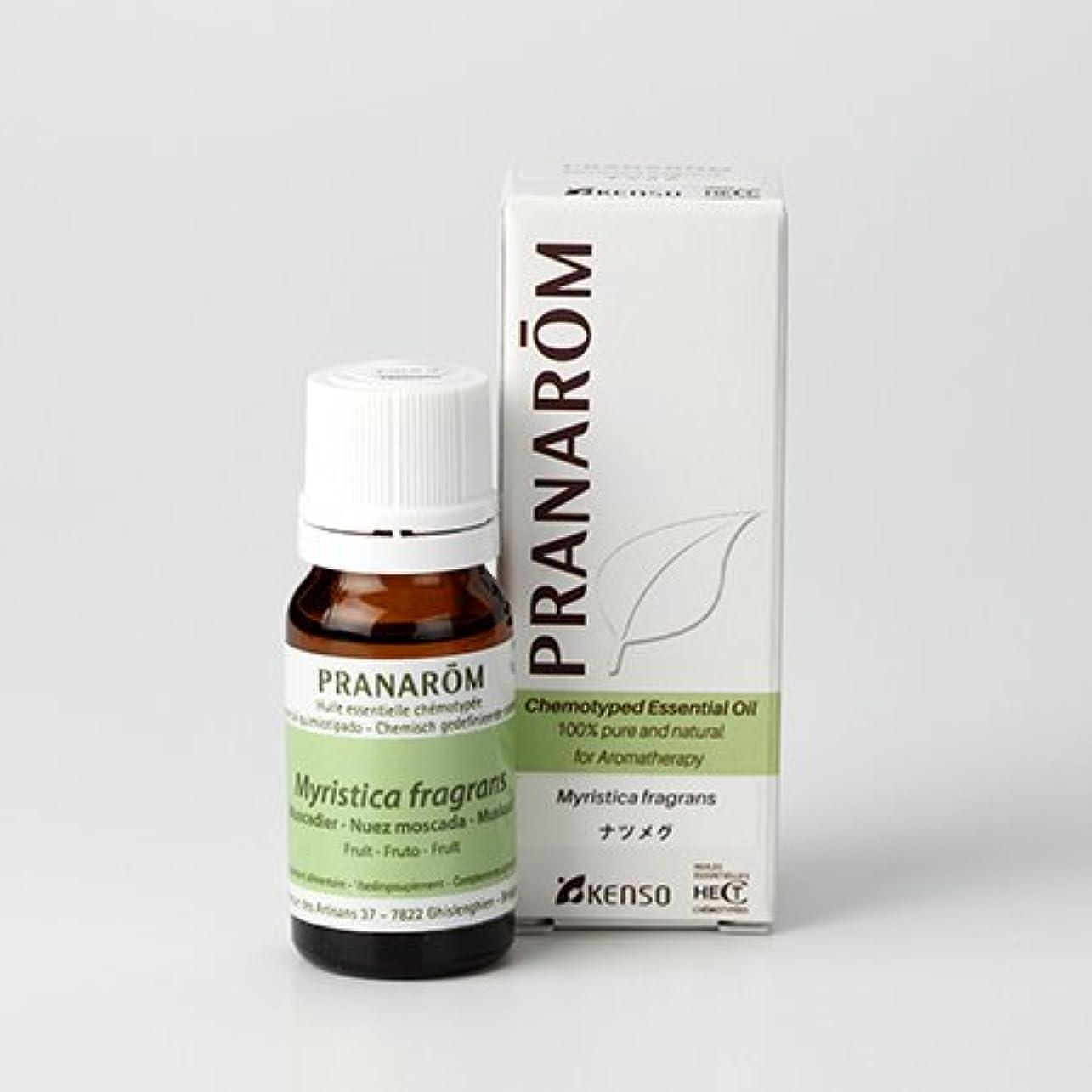 落ち込んでいる準備した嫌なプラナロム ( PRANAROM ) 精油 ナツメグ 10ml p-122