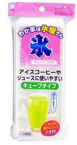 小久保(Kokubo) わが家は氷屋さん キューブ・フタ付【まとめ買い10個セット】 2096
