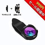 Elecwave スマホ用カメラレンズ クリップ式レンズ 0.45x 110°広角レンズ マクロレンズ 高画質 iPhone/Android対応 簡単装着 EL02