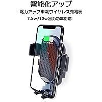 SERVO 車載ワイヤレス充電器 急速ワイヤレス充電 智能充電器 2 in 1車載ホルダー パワー QC3.0急速充電 7.5W/10W 重力で自動調節 スタンド式 360度回転 エアコン吹き出し口 アルミ固定 片手で調整可 iPhone x/8/8Plus/Galaxy S6/S6 Edge/s7/s7edge/note5/note7/s8/s8 +/Mate 10 Pro/xiaomi Max等Qi適用機種(シルバー)