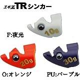 ヤマシタ(YAMASHITA) エギ王 TRシンカー 40g O オレンジ