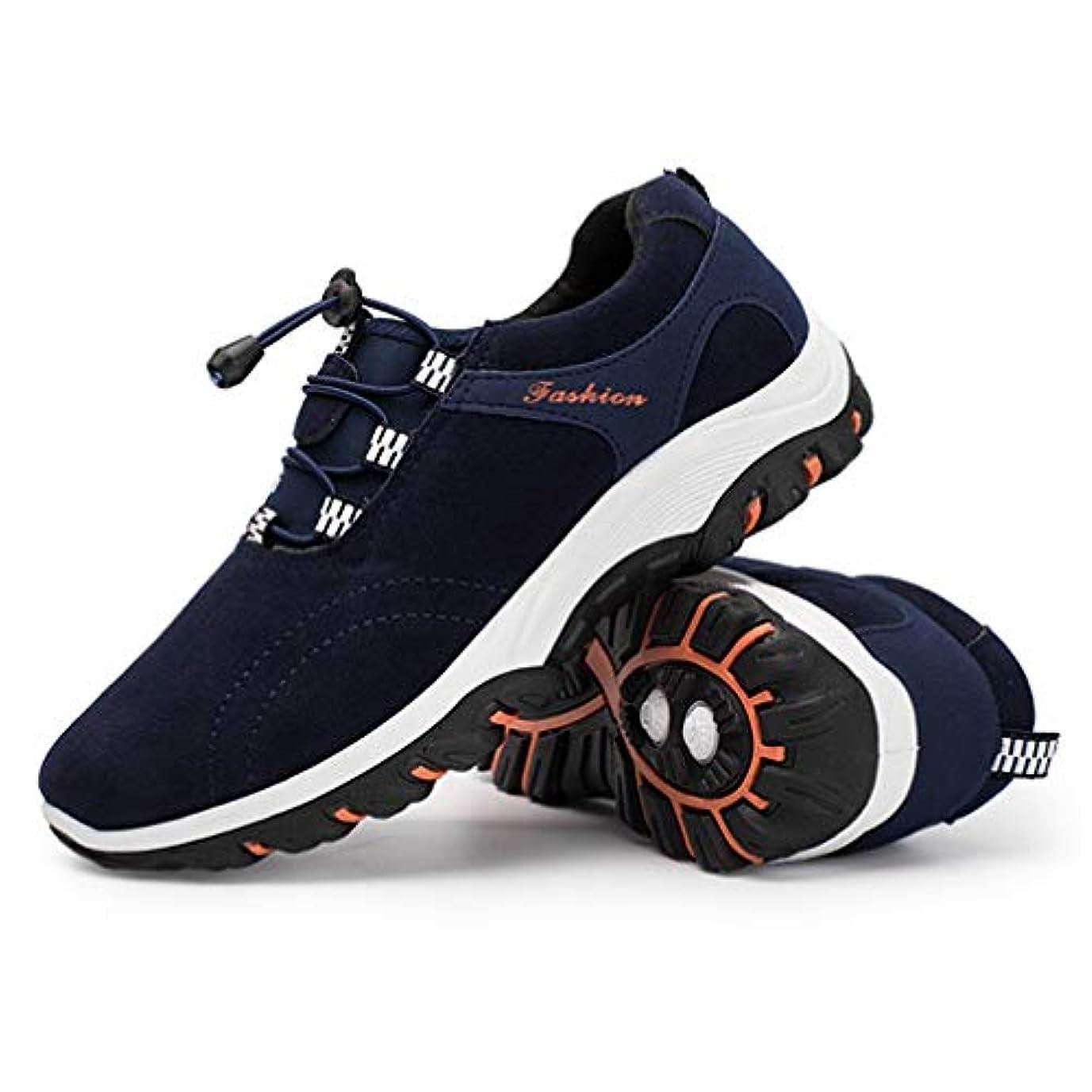 モード苦しみ反論トレッキングシューズ メンズ 登山靴 大きいサイズ ウォーキング 運動靴 ハイキング ローカット 軽量 滑りにくい アウトドア スニーカー 黒 ダークブルー グレー 27cm