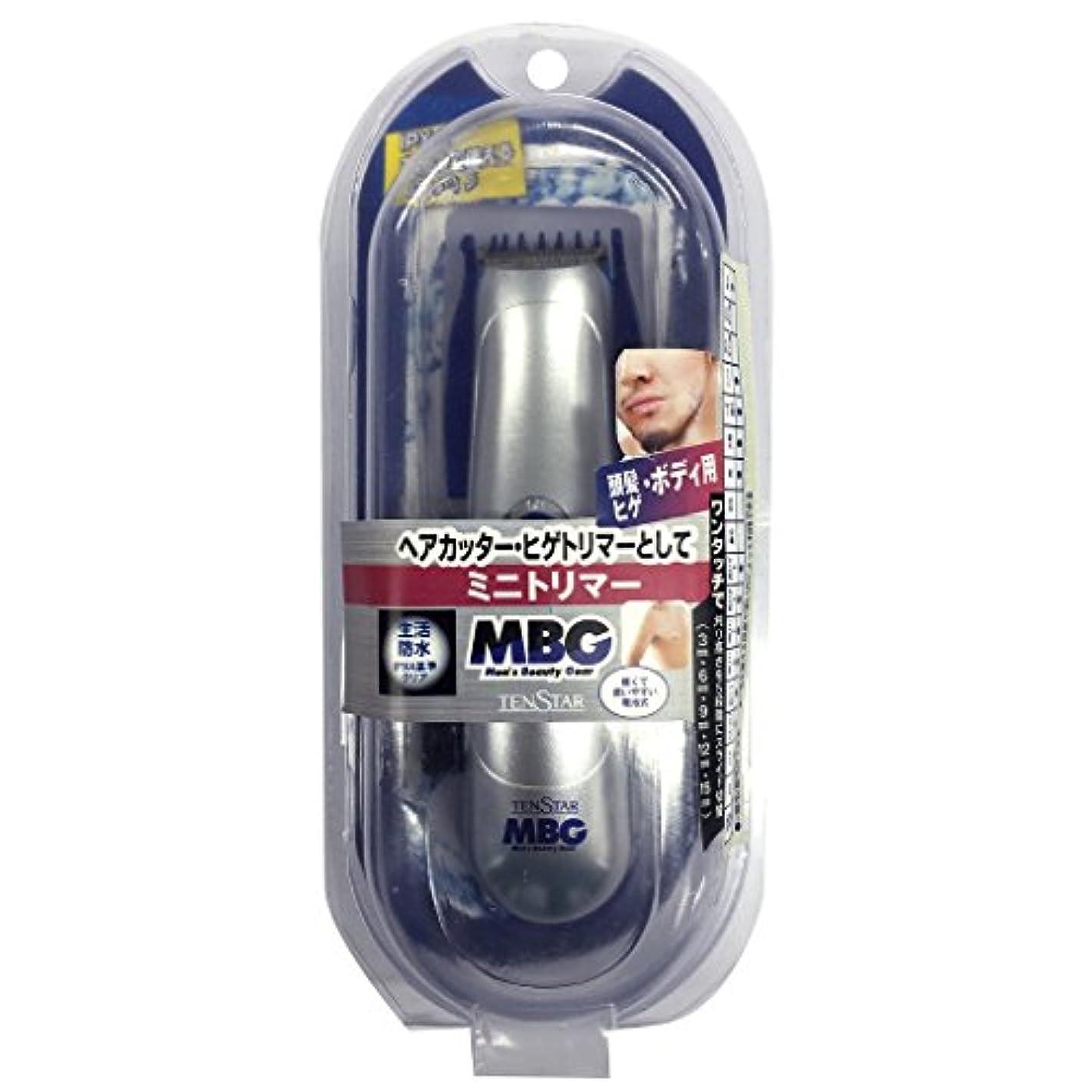 アドバイス地震で出来ているMBG 電動ミニトリマー
