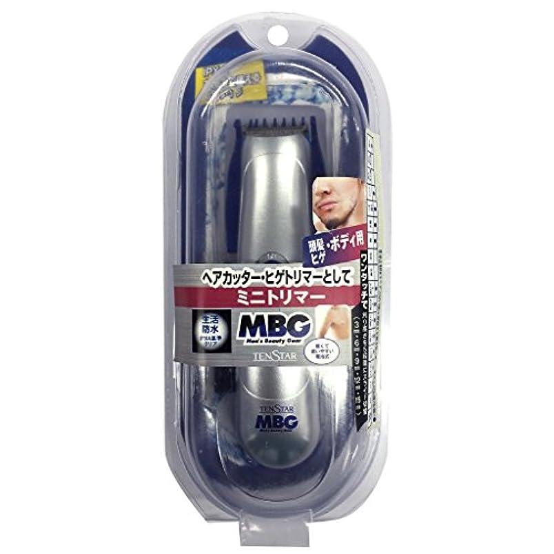 オプション歪める適度なMBG 電動ミニトリマー