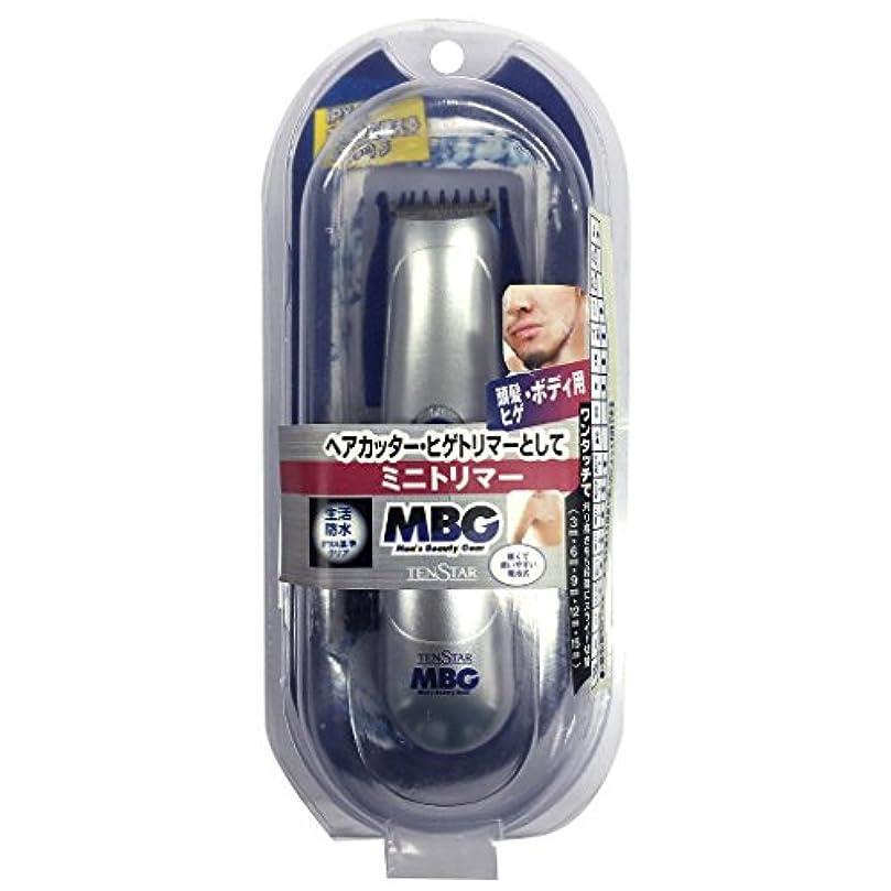 機械エピソードブランクMBG 電動ミニトリマー