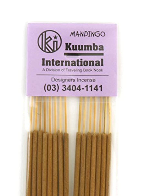 魔女軽うまれた(クンバ) Kuumbaスティックインセンスお香レギュラーサイズB(15本入り)RG-INCENSE?358 F(フリー) MANDI(MANDINGO)