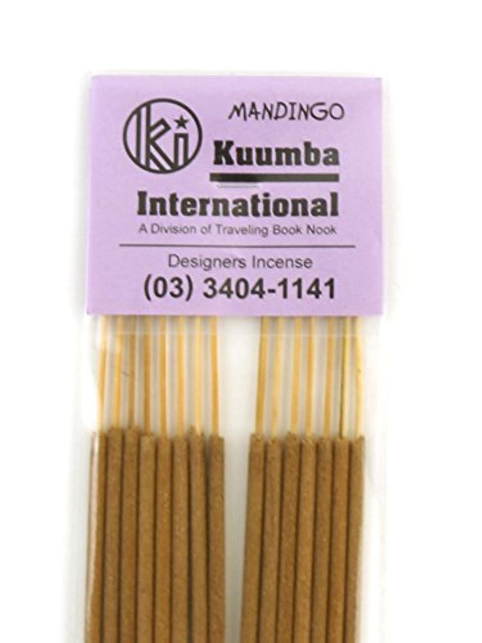 いたずら不従順欠席(クンバ) Kuumbaスティックインセンスお香レギュラーサイズB(15本入り)RG-INCENSE?358 F(フリー) MANDI(MANDINGO)