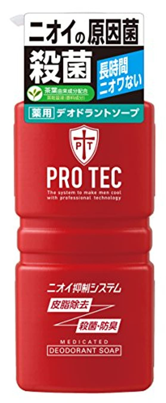 メニュー文字通りチャペルPRO TEC(プロテク) デオドラントソープ ポンプ 420mL [医薬部外品]