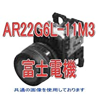 富士電機 AR22G6L-11M3A 丸フレームフルガード形照光押しボタンスイッチ (LED) オルタネイト AC220V (1a1b) (橙) NN