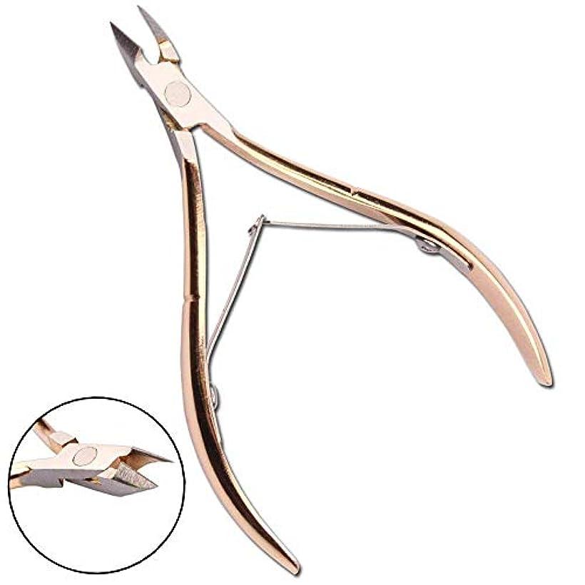 広範囲にメリーダルセットキューティクルニッパー 甘皮切り式爪切り の角質にも対応 全長10.2cm ささくれニッパー ニッパー式爪切り 魚の目などの角質にも対応