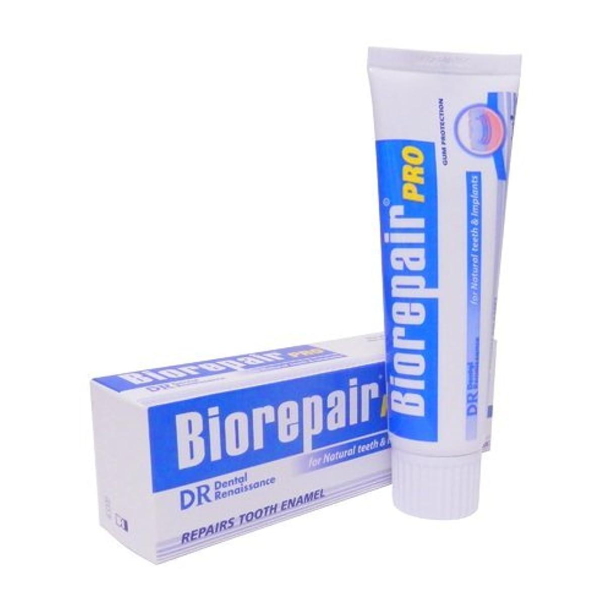 歌媒染剤付添人大信貿易株式会社 バイオリペアプロ 92gx10個