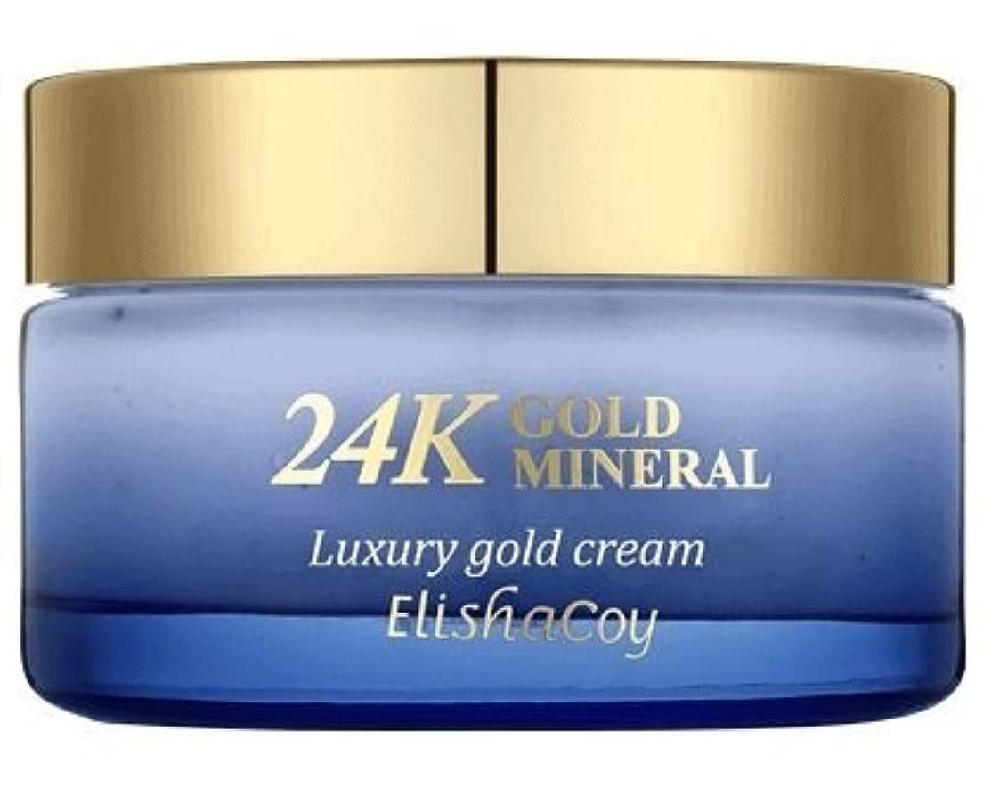 乳白色ホバー位置する24Kゴールドミネラルクリーム(50g) Elishacoy エリシャコイ
