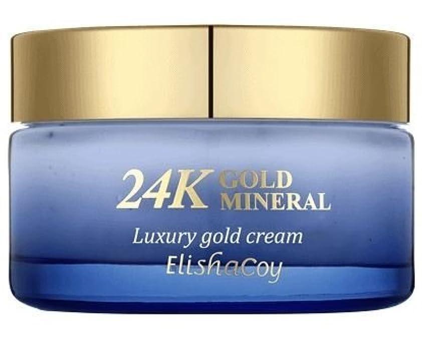 24Kゴールドミネラルクリーム(50g) Elishacoy エリシャコイ