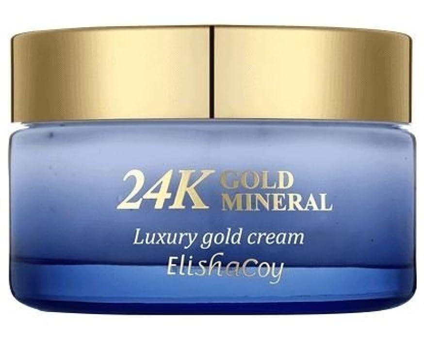 マイナスまとめる風が強い24Kゴールドミネラルクリーム(50g) Elishacoy エリシャコイ