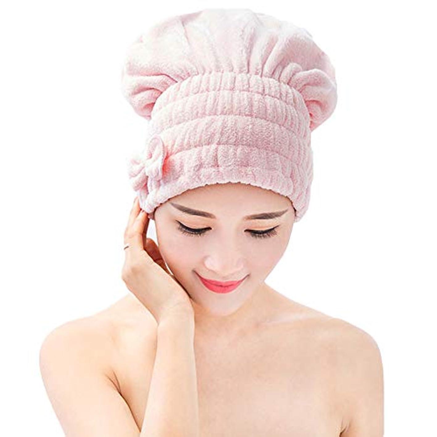 請負業者ソブリケット政令loyouve ヘアドライタオル タオルキャップ 女の子 速乾 ヘアキャップ 強い吸水性 ドライキャップ マイクロファイバー ちょう結び キノコ 髪帽 ピンク