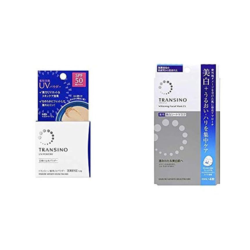 音楽家識別クラフトトランシーノ 薬用UVパウダー 12g SPF50 PA++++ & 第一三共ヘルスケア トランシーノ薬用ホワイトニングフェイシャルマスクEX 4枚