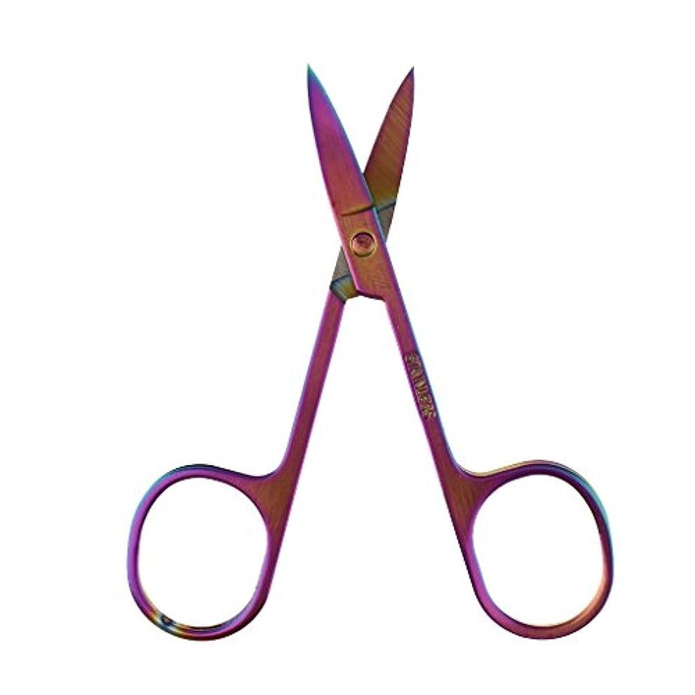 世界真鍮慢性的Baosity ノーズヘアはさみ 安全 鋼 レインボー 顔 眉毛 鼻毛 グルーミング はさみ ステンレス