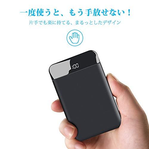 モバイルバッテリー ケーブル内蔵 最軽量 9000mAh iPhone&Android&Type-C対応 急速充電可能 大容量 【PSE認証済】(ブラック)