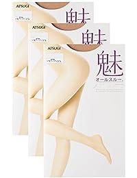 (アツギ)ATSUGI ストッキング ASTIGU(アスティーグ) 【魅】 素肌感 オールスルー ストッキング〈3足組〉