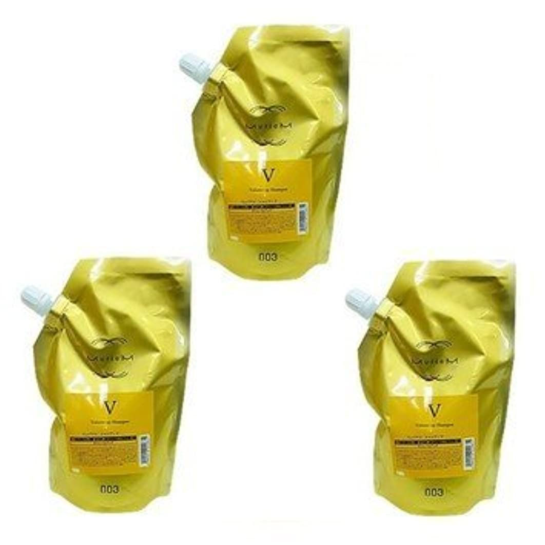 ボトルネック起きている地質学【X3個セット】 ナンバースリー ミュリアム ゴールド シャンプー V 500ml 詰替え用