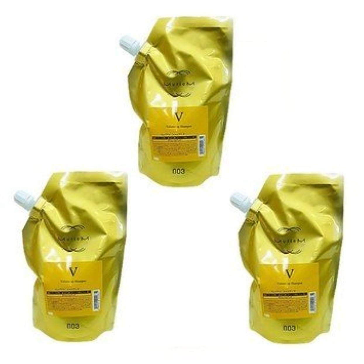 処方誰マラドロイト【X3個セット】 ナンバースリー ミュリアム ゴールド シャンプー V 500ml 詰替え用