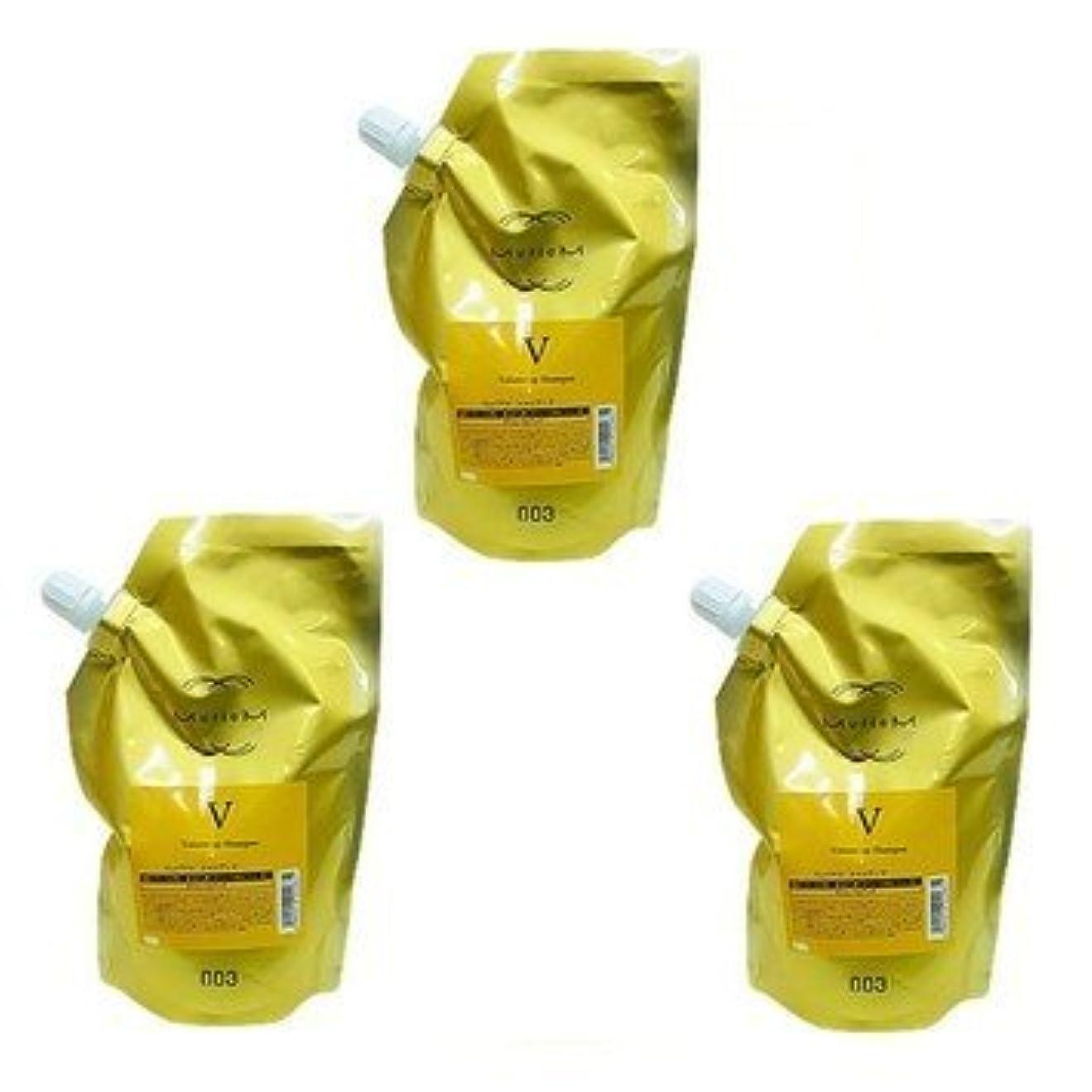 ポーチファイアル集中的な【X3個セット】 ナンバースリー ミュリアム ゴールド シャンプー V 500ml 詰替え用