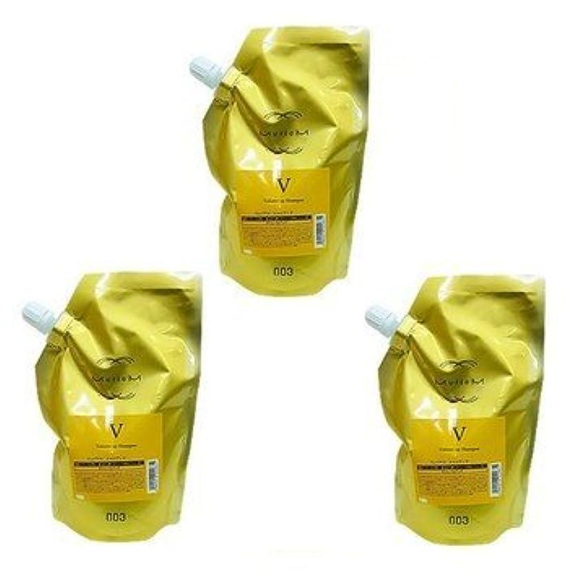 スカリー位置する和らげる【X3個セット】 ナンバースリー ミュリアム ゴールド シャンプー V 500ml 詰替え用