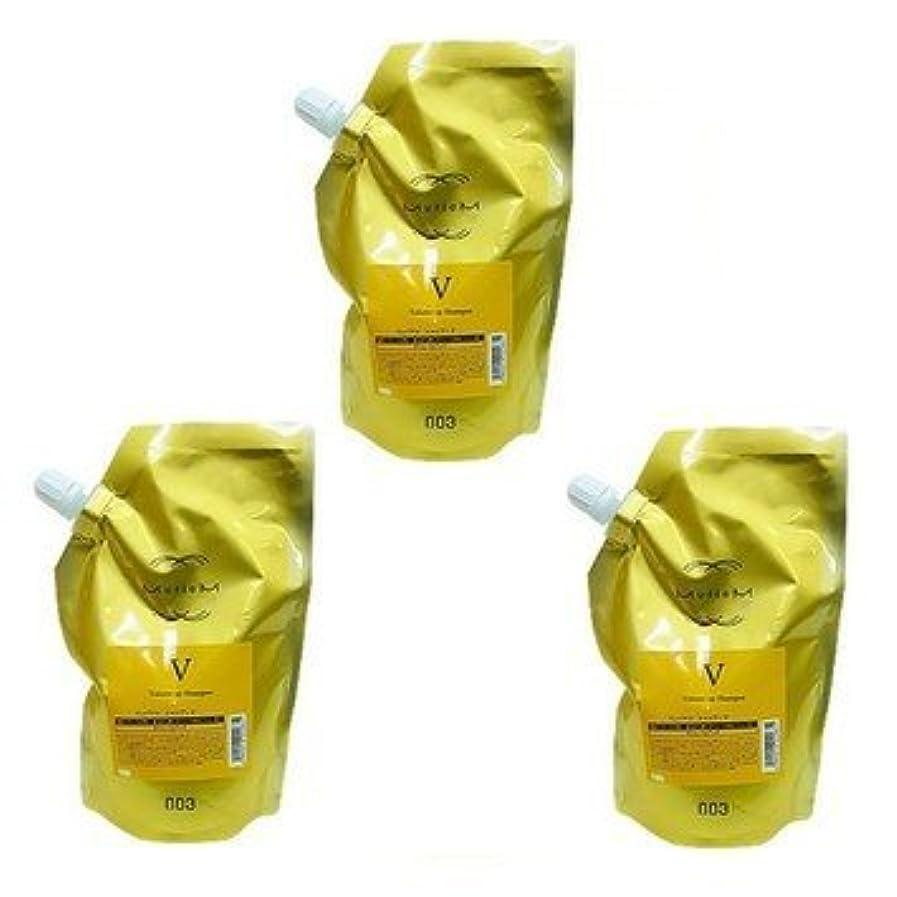 覆す極めて期待する【X3個セット】 ナンバースリー ミュリアム ゴールド シャンプー V 500ml 詰替え用