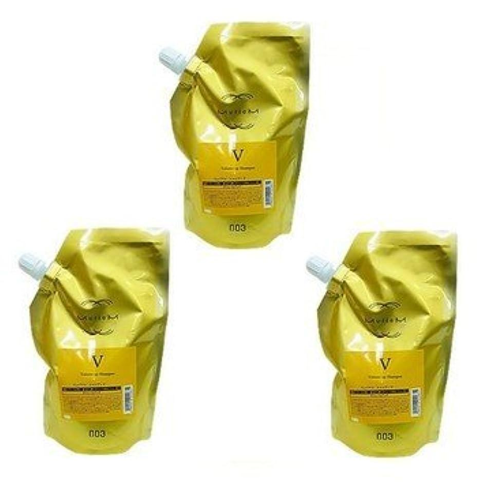 グリースくぼみ口【X3個セット】 ナンバースリー ミュリアム ゴールド シャンプー V 500ml 詰替え用
