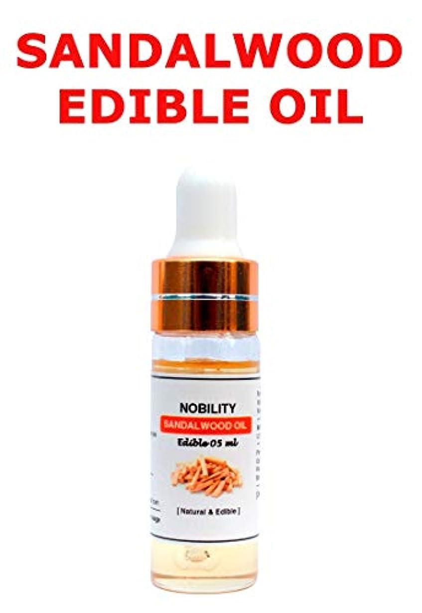 言語学信じる最初にピュアサンダルウッド食用油 - Certified Sandalwood Edible Oil - Size : (05 ML)
