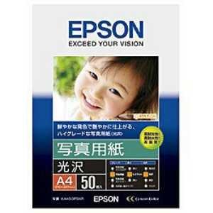 エプソン 写真用紙 光沢 KA450PSKR [A4 50枚]