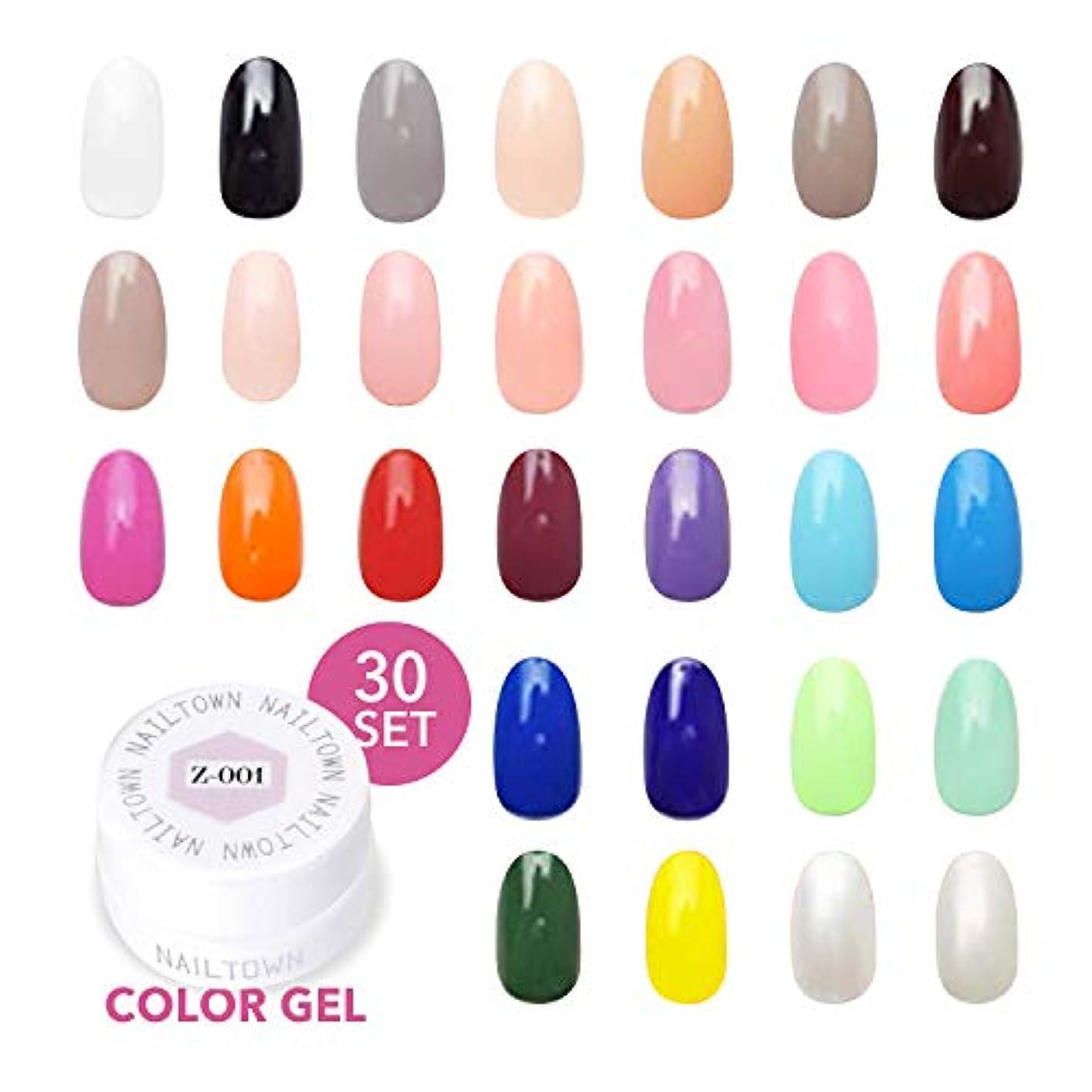 頻繁に環境に優しいシットコムiro gel (イロジェル) ネイルタウンジェル ジェルネイル 30色セット ソークオフタイプ [ 3g × 30色 ] [並行輸入品]