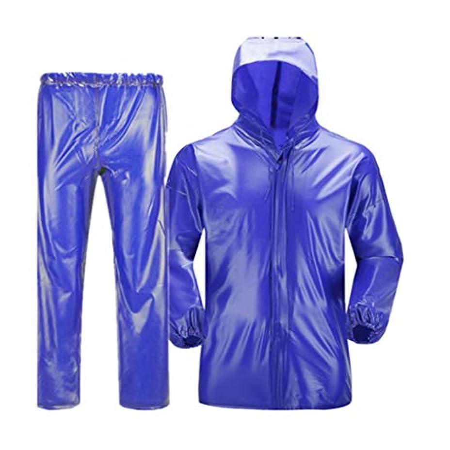 パキスタンオプショナル哀JTWJ レインコート雨パンツスーツ、スプリットポンチョ、防水レインコート、ハイキング、アウトドアスポーツ (色 : 青, サイズ さいず : XXL)