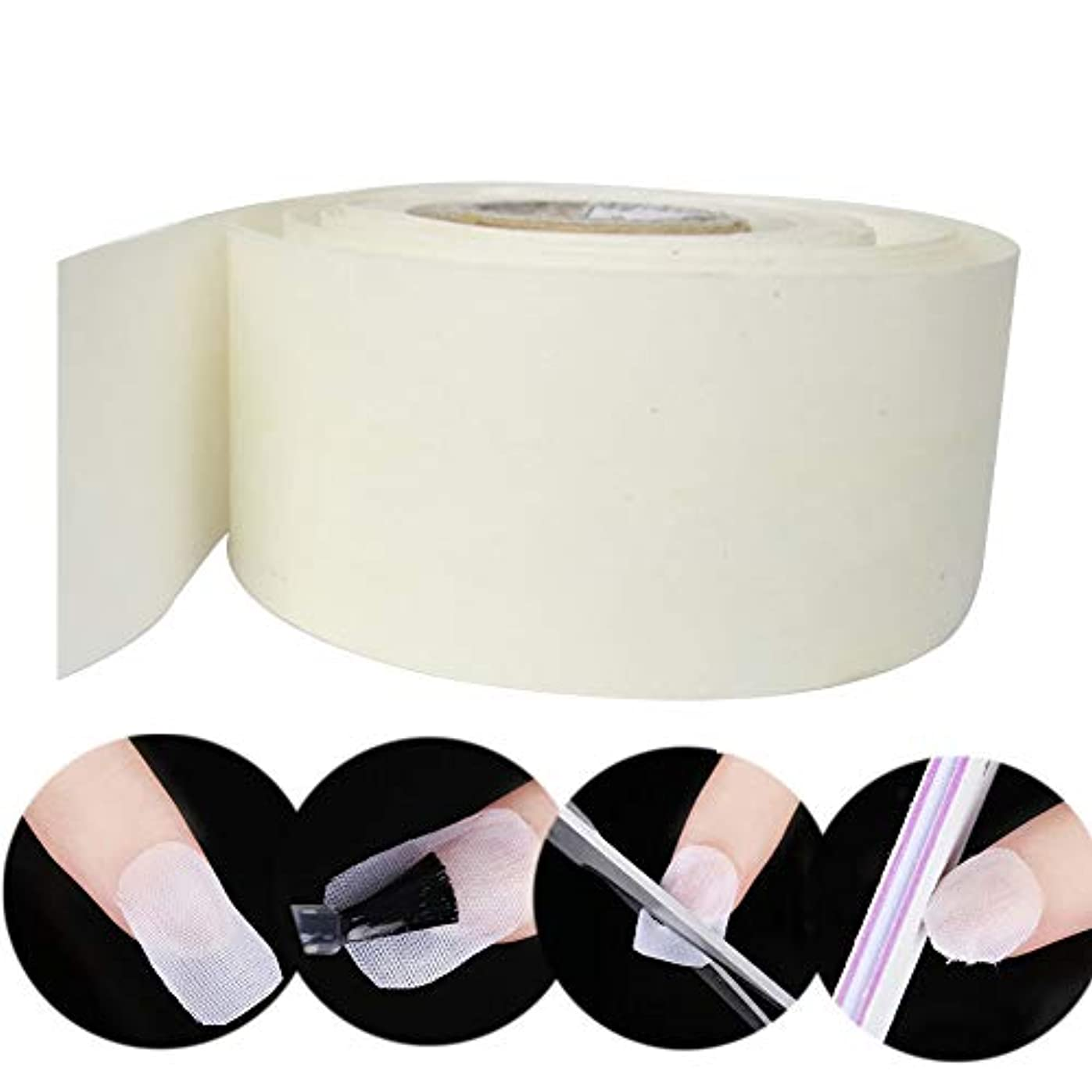 鉛後ろに眉をひそめるslQinjiansavネイルアート&ツールテープ1ロール自己接着シルクネイルラップテープ保護ステッカーマニキュアDIYツール