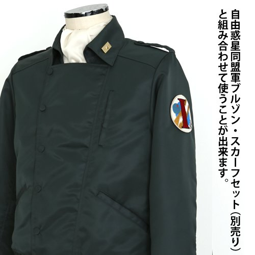 Galactic Heroes legend kyouwa Republican government army badge