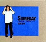 Someday Collector's Edition 画像