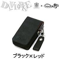 DYNASTY D-evolution DARTS CASE DIVERSE (ディバース) ブラック×レッド ダーツケース