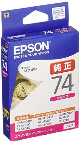EPSON 純正インクカートリッジ ICM74 マゼンタ