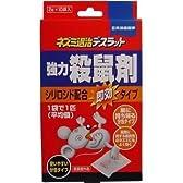 """強力殺鼠剤""""即効""""タイプ!シリロシド配合で即効!即効性の為、他のネズミが警戒心を起こす前に、たくさんのネズミを駆除!2g×10袋"""