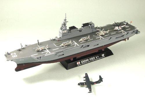 1/700 海上自衛隊 護衛艦 DDH-182 いせ 塗装済キット (JP06)