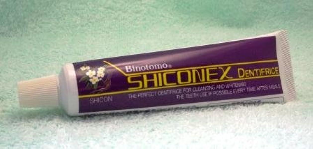 ショットはがき包帯【不動化学】紫根(シコン)エキス配合シコニックスはみがき80g お得用3本セット
