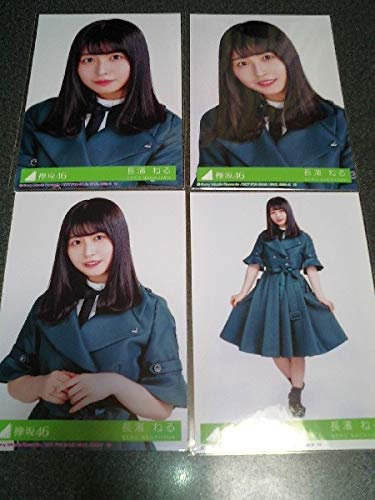 【長濱ねる】 公式生写真 欅坂46 アンビバレント 封入特典 4種コンプ