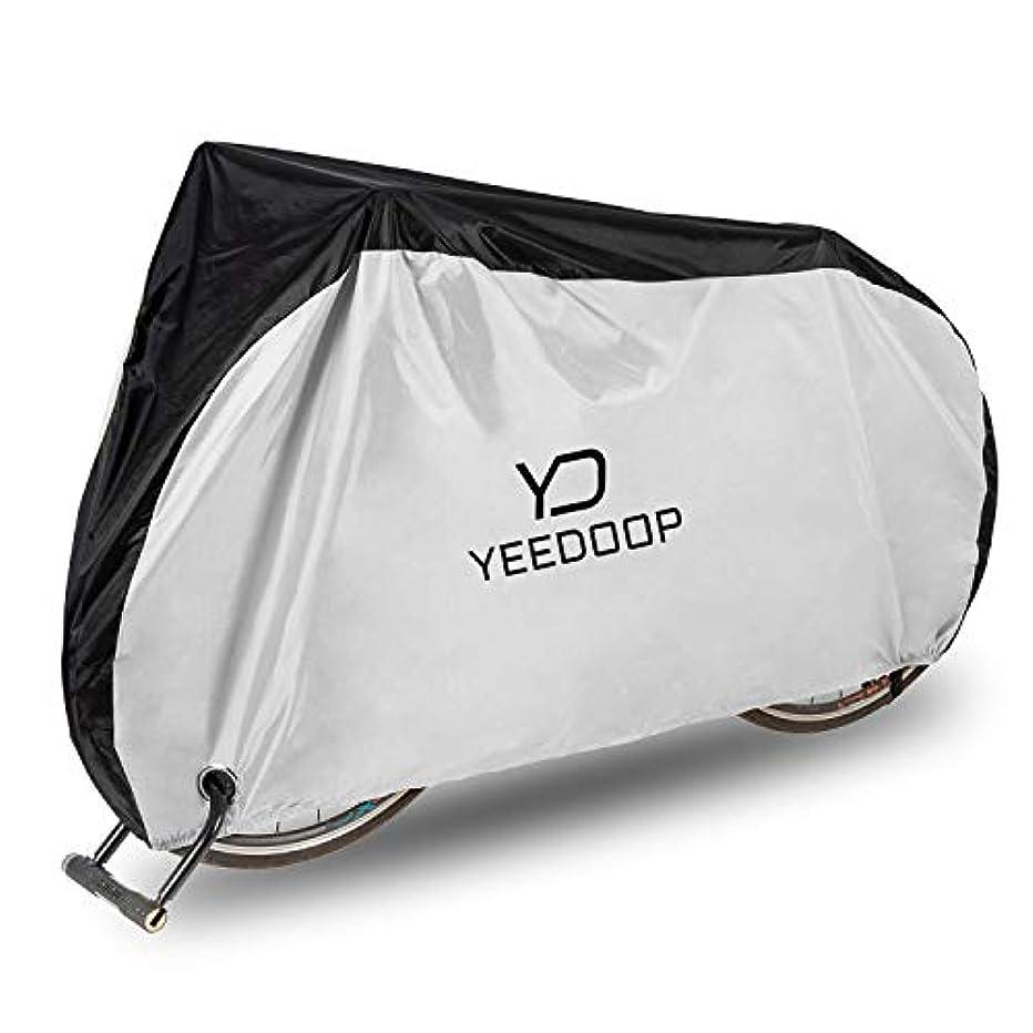 厄介な蛇行弾丸Yeedoop®自転車カバー サイクルカバー 防水 厚手210D 4サイズ 丈夫 防盗 撥水加工 風飛び防止 UVカット 破れにくい 収納袋付き 29インチまで