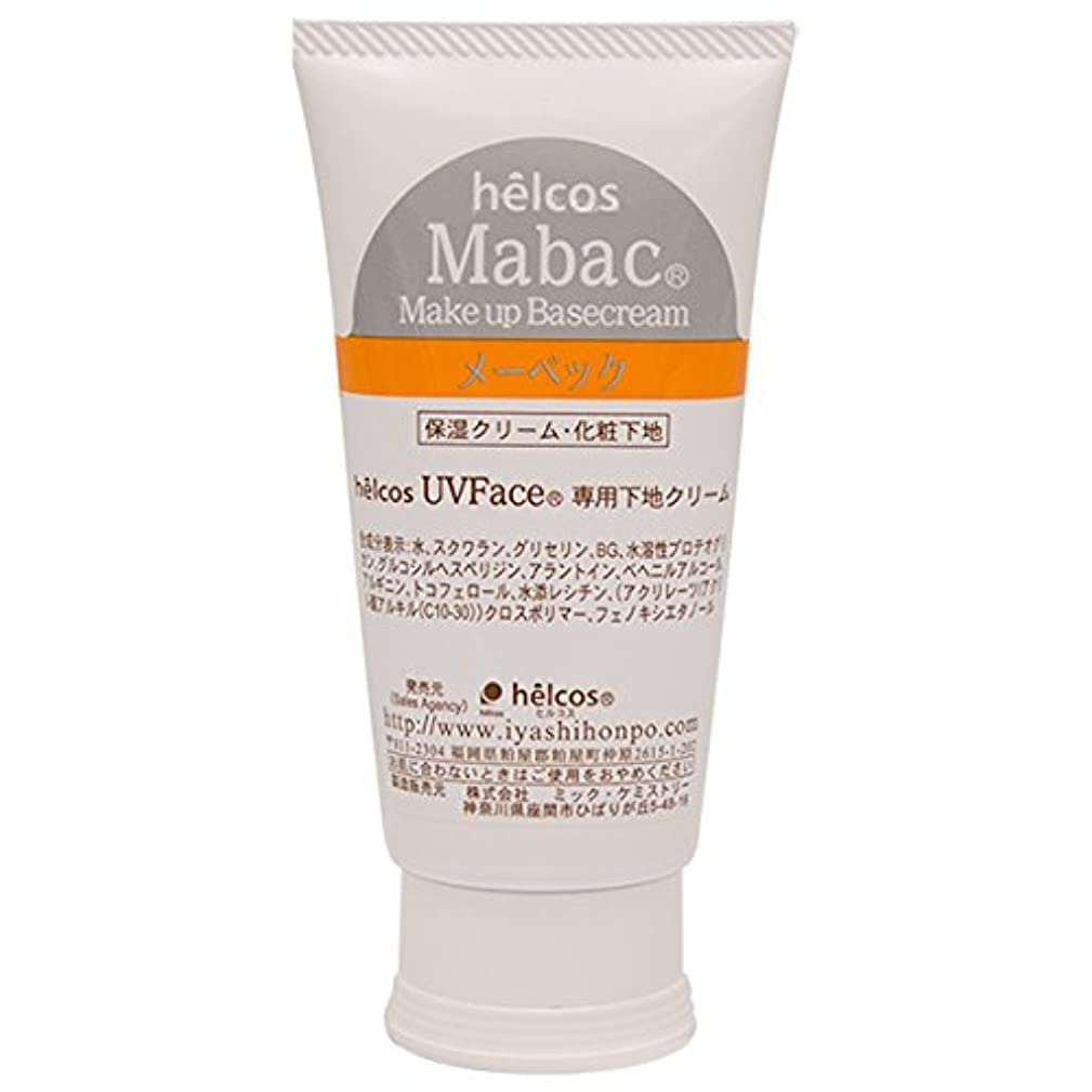 提案するアクティブのために化粧下地 保湿クリーム 新メーベック 90g ヒルコス