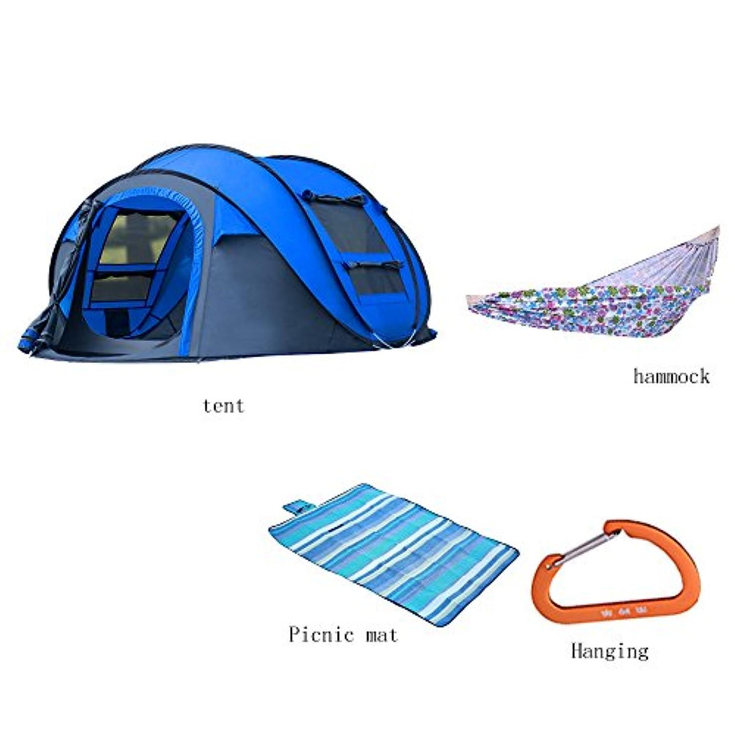 同様のくるみラップQFFL zhangpeng テント自動スピードオープニングフリービルドアウトドア3-4キャンプテントキャンプカップルレジャーフィッシングアカウントビッグテント4色オプション トンネルテント (色 : B)