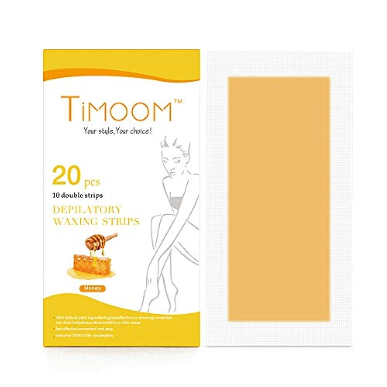 温室カバーそしてRabugoo 20ピースプロフェッショナル脱毛ワックスストリップ両面コールドワックス紙用ビキニ脚体表面 ハニー20個