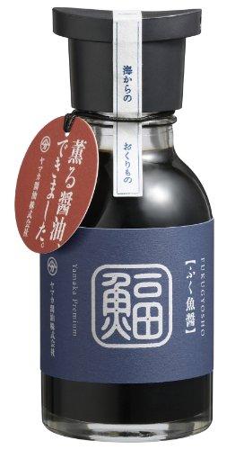 ヤマカ醤油 ふく魚醤 100ml