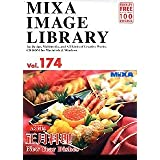 MIXA IMAGE LIBRARY Vol.174 正月料理