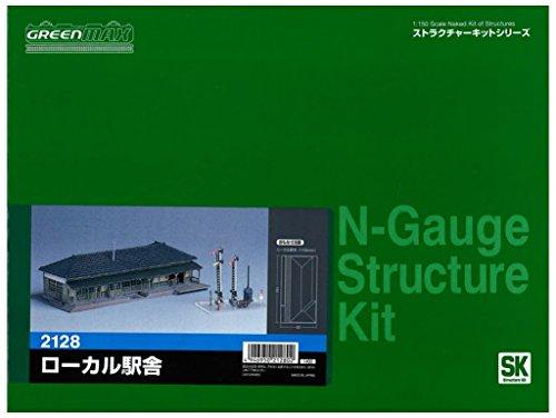 【グリーンマックス】(2128)ローカル駅舎/ストラクチャーGREENMAX 鉄道模型 Nゲージ121005