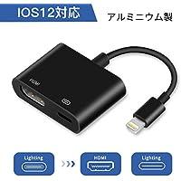 CASAFE Lightning to HDMI 変換アダプタ 1080P 高解像度 設定不要 iPhoneの画面をテレビに映し出すiOS11対応 iPhone/iPad/iPodに対応